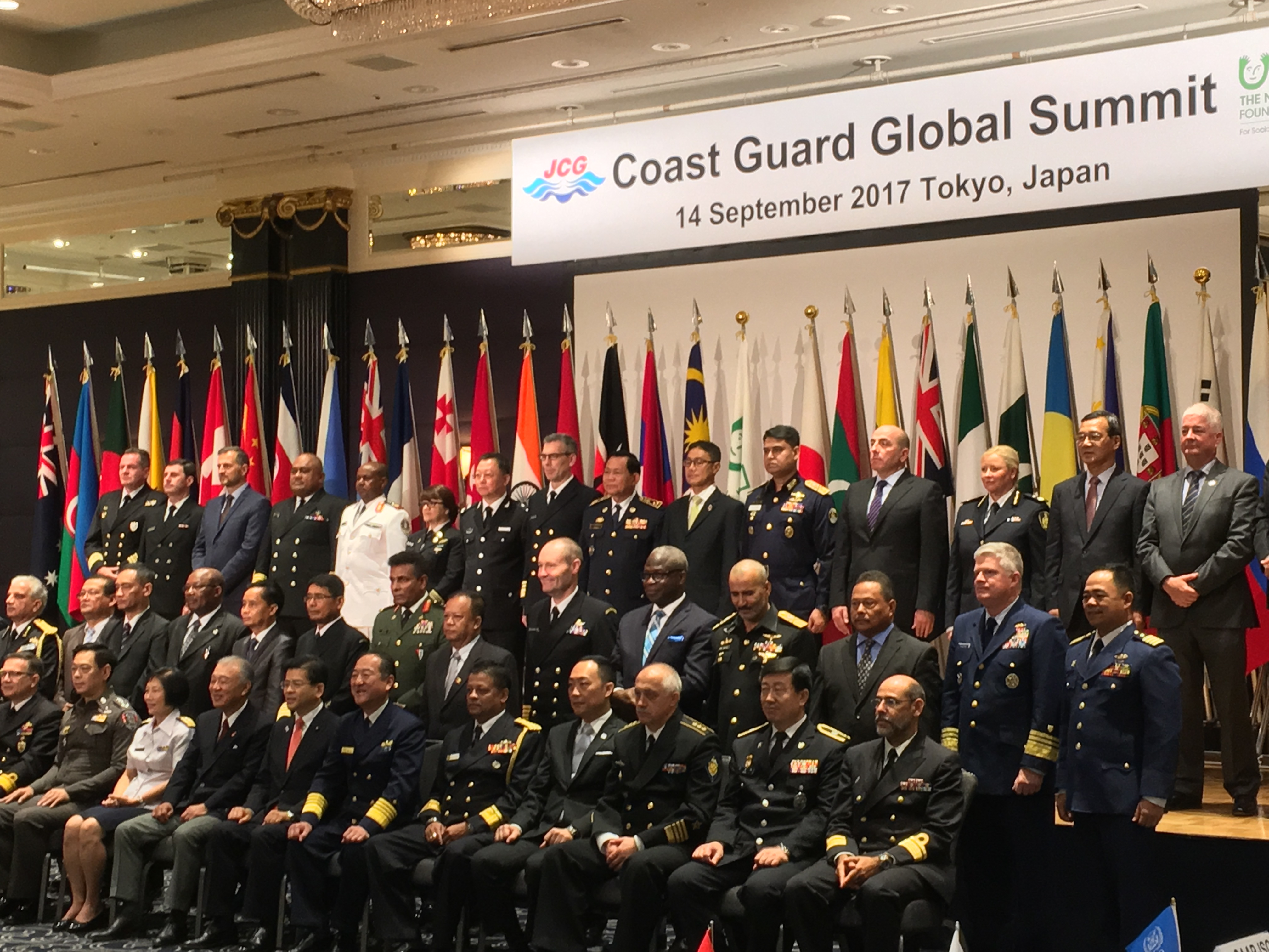 Commissioner of the Canadian Coast Guard attends NPCGF